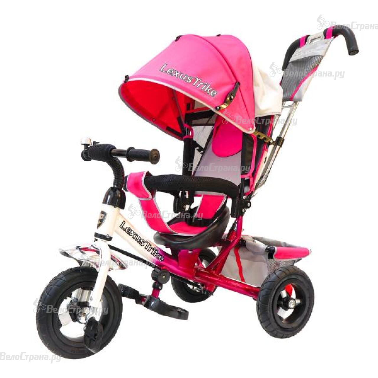цена на детский велосипед лексус в георгиевске нержавеющей стали
